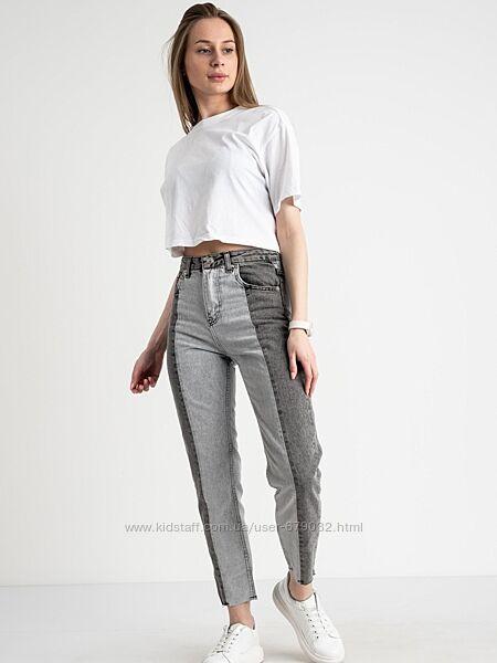 Котоновый турецкий женский Мом  two-tone, джинсы женские Момы двухцветный