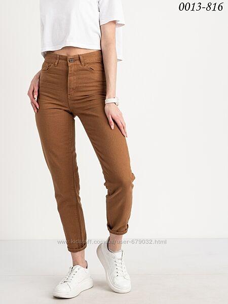 Горчичный женский котоновый МОМ, джинсы женские с высокой посадкой