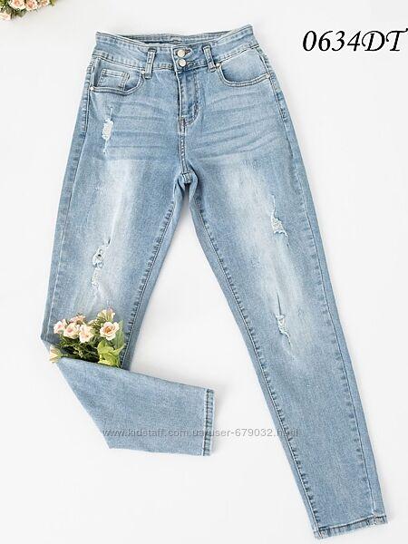 Голубая женская американка, джинсы стрейчевые женские высокая посадка 28-33