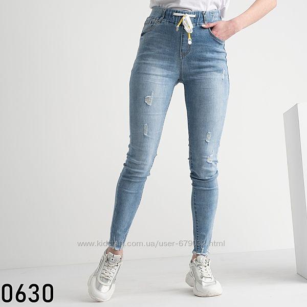 Голубые весенние джинсы на резинке с высокой посадкой, джинсы скинни