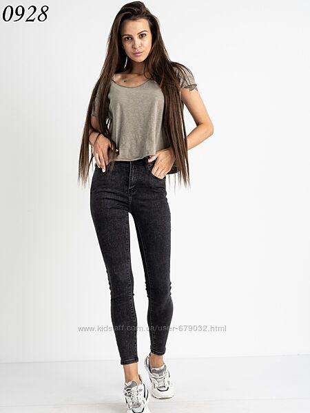 Серая женская американка, джинсы скини стрейч зауженные с высокой посадкой