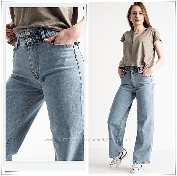 Модные расклешенные джинсы палаццо, джинсы женские клеш от бедра на резинке