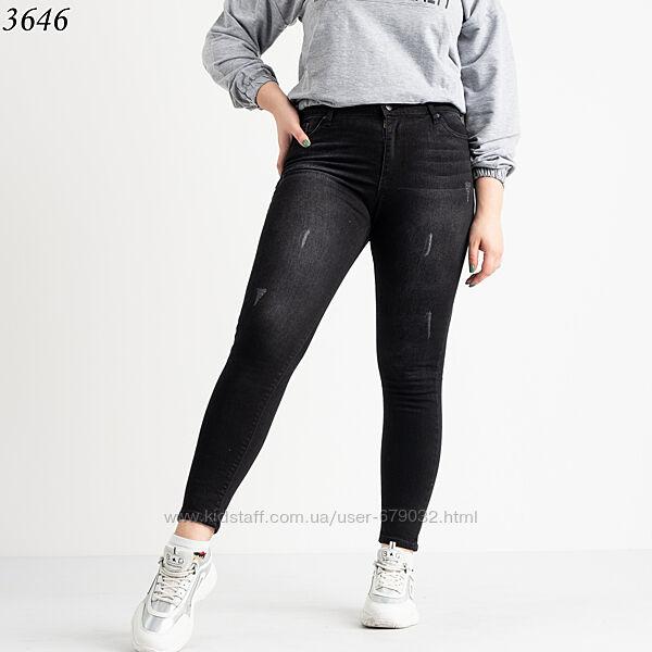 Женские джинсы демисезонная американка р 2-33, джинсы с высокой посадкой