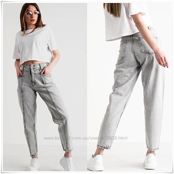 New Джинсы баллоны, слоучи, джинсы женские серые высокая посадка