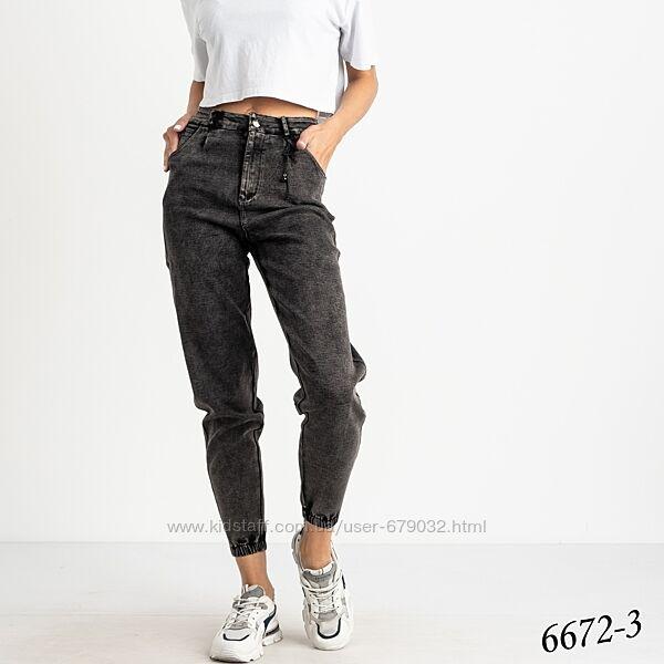 Женские джеггинсы серые стрейчевые, низ на резинке, джинсы джоггеры