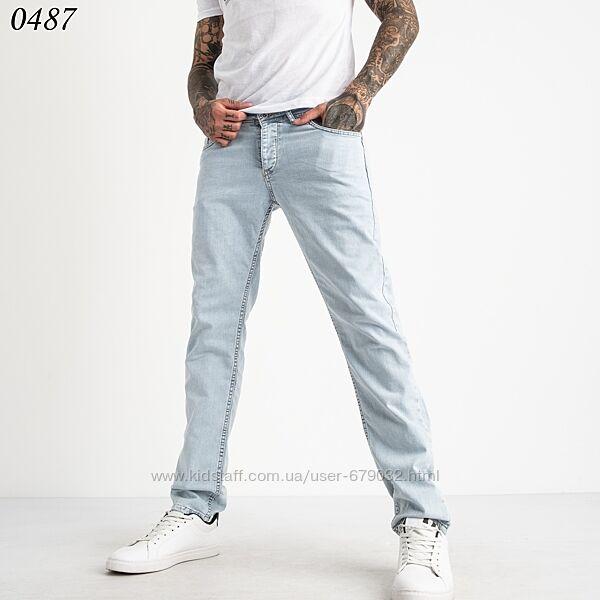 Мужские стрейчевые голубые джинсы зауженные турция р 29-40