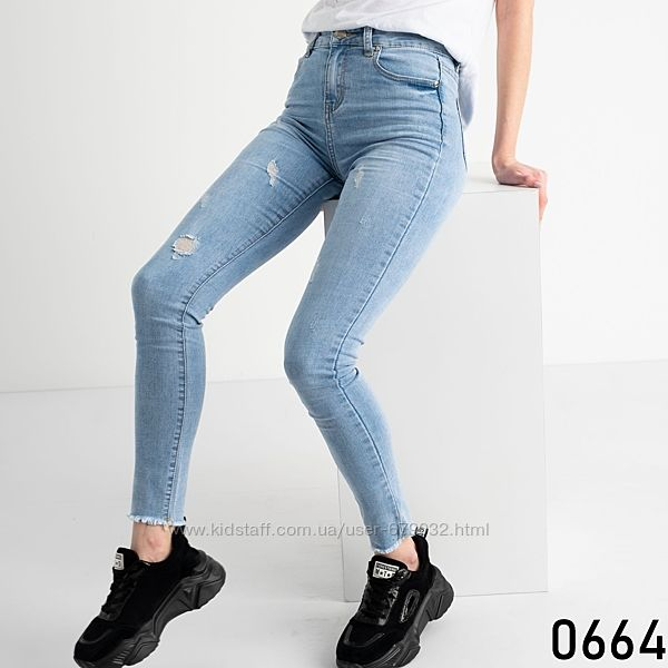 Голубая американка рванка, джинсы скинни с высокой посадкой