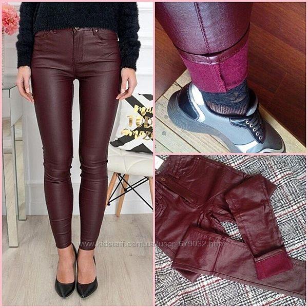 Женские утепленные джинсы на байке под кожу цвет бордо, американка на байке