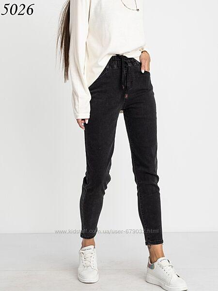 Женские темно-серые стрейчевые джинсы на резинке с высокой посадкой р 25-30