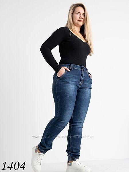 Женские синие стрейчевые джинсы джоггеры р 31-34