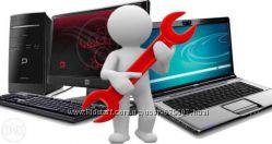 Ремонт компьютера, ноутбука, компьютерные комплектущие, реализация