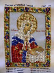 Продам икона Святая Мученица Елена вышита бисером