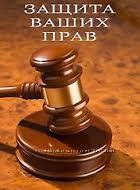 Юрист, консультация по преблемным кредитам, напишу иск в суд, алименты