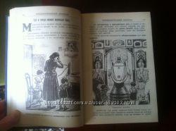 Книги Библия