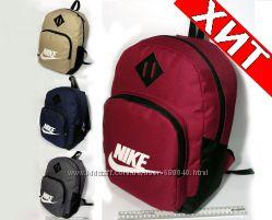 Рюкзак молодежный городской спортивный Nike портфель сумка ранец
