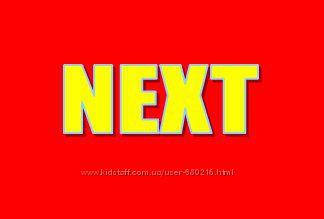 Next Next Next