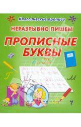 Развивающие и обучающие книжечки по низким ценам