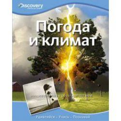 Энциклопедии Discovery Education для детей