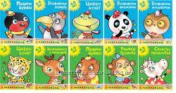 Развивающая серия книг с наклейками Дошкольная мозаика