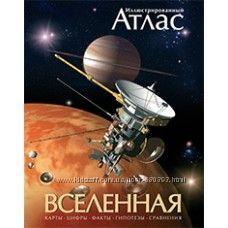 Познавательная серия Атласы от издательства Махаон