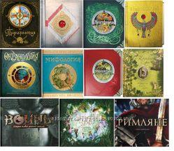 Лучший подарок  это книга Серия подарочных книг Тайны и сокровища