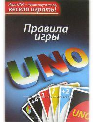 Настольная игра Уно от Danko Toys