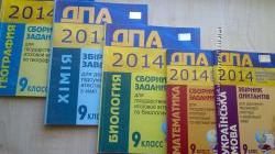 Сборники заданий для ДПА 2014г география, биология.