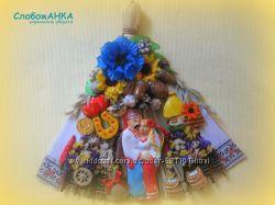 веник-оберег - символ счастья, лучший подарок для вас и вашей семьи