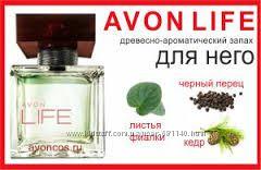 Avon Lafe