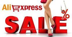 Aliexpress помогу сделать заказ без процента