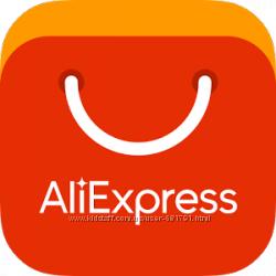 Aliexpress 1 ежедневный выкуп