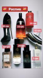 Распив оригинальной парфюмерии
