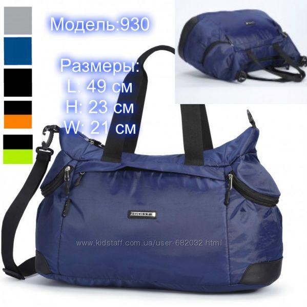 Спортивные сумки Dolly 930, 931, 938, 939, 940, 941, 942