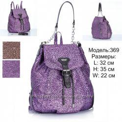 Городские рюкзаки Dolly