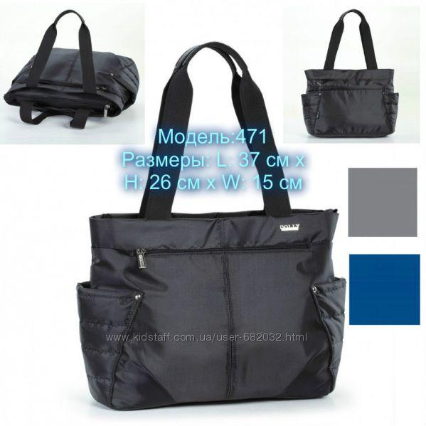 Женские сумки Dolly  471,473,474,484,486,644,646,652,653