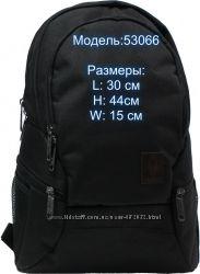 Школьные рюкзаки Bagland