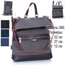 Городской рюкзак Dolly  366 и 367