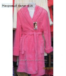 Теплые,  мягкие махровые  халаты  разных размеров