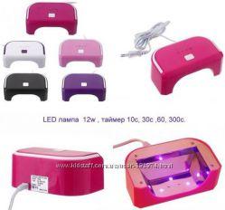 LED  лампа 12Ватт
