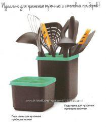 Подставки для кухонных предметов Tupperware