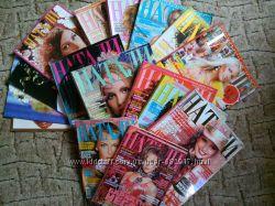 журналы Натали, Единственная, Лиза , Добрые советы