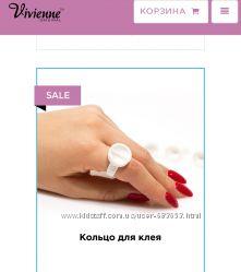 Кольцо для клея для наращивания ресниц