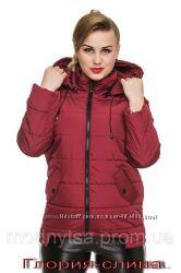 Весенние женские курточки от производителя.
