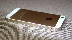 IPhone 5s Pro плюс, лучшая копия, камеры 8и2 мп, память 8гб, ОЗУ 512мб