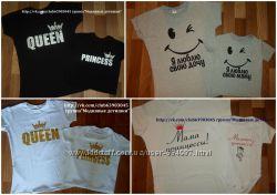 Одинаковые футболки для мамы и дочки