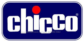 Покупаем Chicco на сайтах распродаж и в магазинах Италии.
