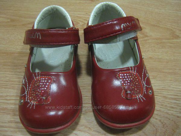 Туфельки для девочки. Размер 23.