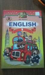 Підручник English для 1 класу