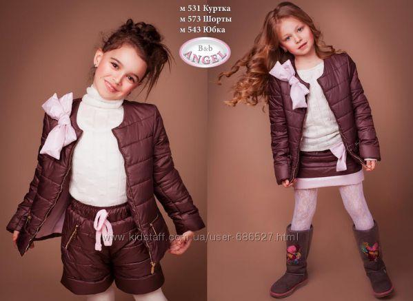 Сногсшибательные весенние комплекты на девочку от Baby Angel