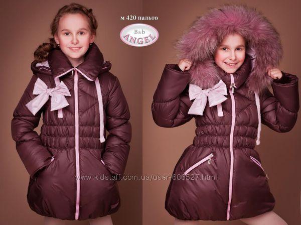 Зимняя сказка от Baby Angel, пальто с натуральным мехом и без 110 - 146